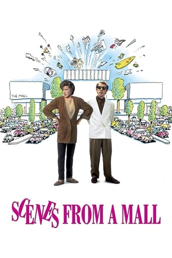 'Scenes from a Mall (1991)