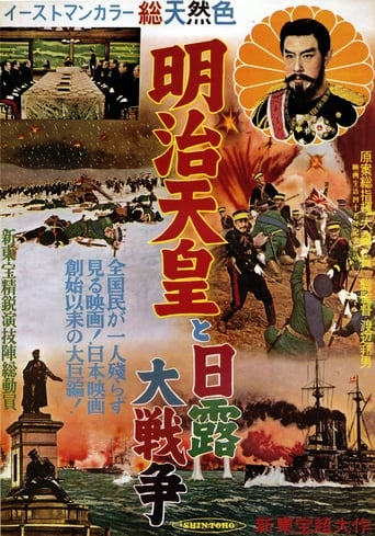 Watch Emperor Meiji and the Great Russo-Japanese War Free Online Solarmovies