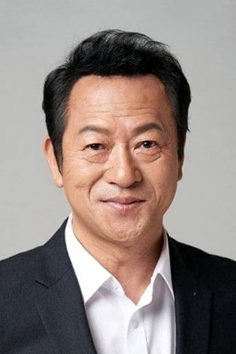 image of Choi Il-hwa
