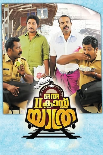 Poster of Oru Second Class Yathra
