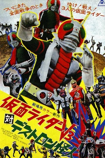 Watch Kamen Rider V3 vs. Destron Mutants full movie online 1337x