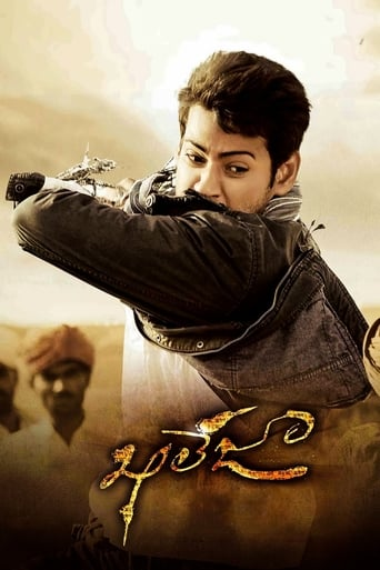 Khaleja (Hindi Dubbed)
