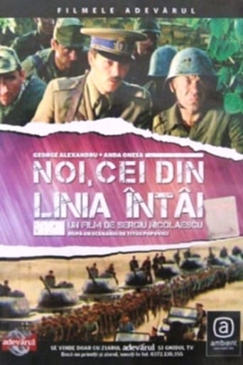Poster of The Last Assault