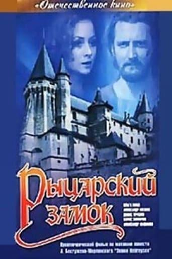 Watch Knight's castle full movie downlaod openload movies