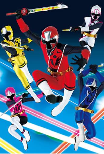 Poster of Shuriken Sentai Ninninger