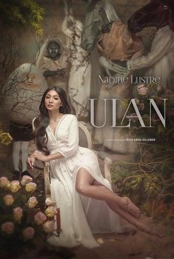 Poster of Ulan