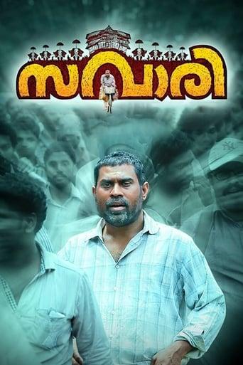 Poster of Savaari