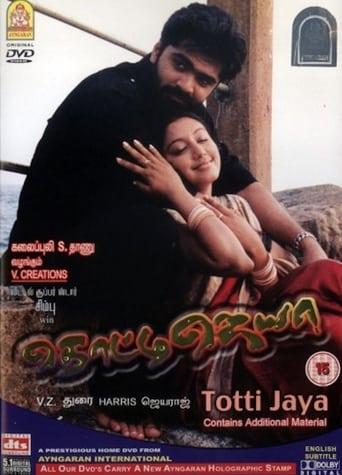 Thotti Jaya
