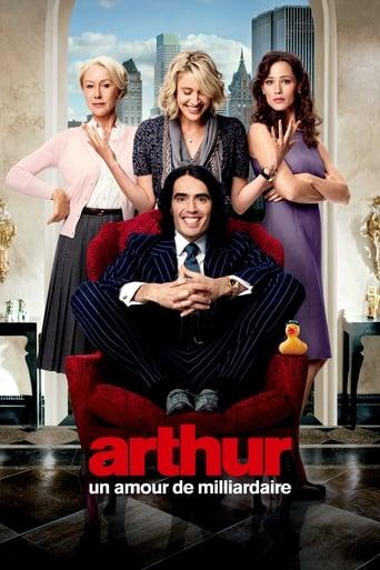 Poster of Arthur, un amour de milliardaire