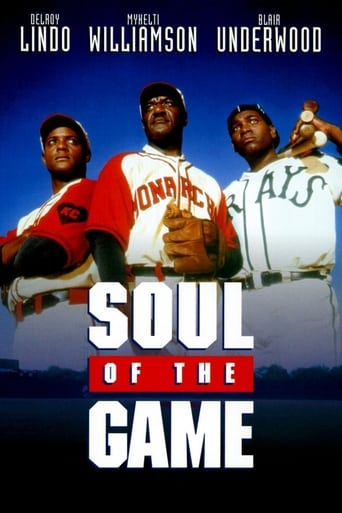 Poster of Soul of the Game