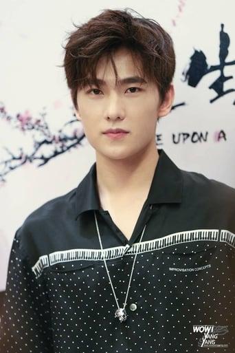 Image of Yang Yang