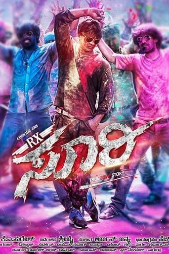 Poster of RX Suri