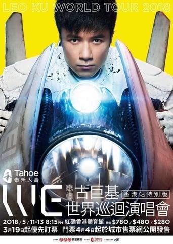 Leo Ku WE Live