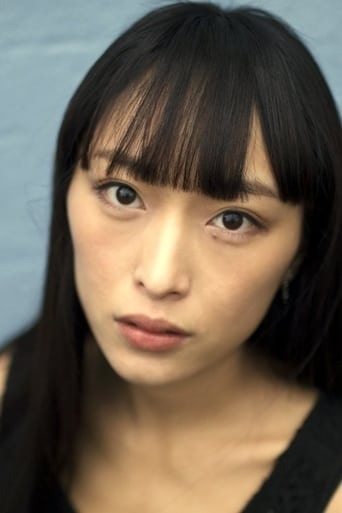 Image of Miho Suzuki