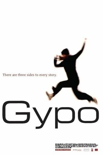 Джипо