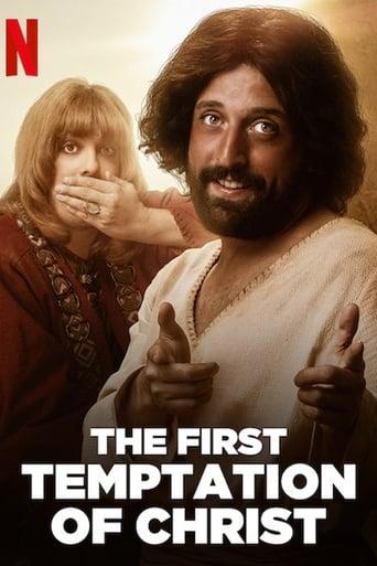 A Primeira Tentação de Cristo - Poster