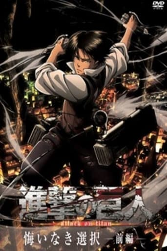 Poster of Attack on Titan: No Regrets