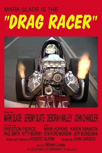 Poster of Drag Racer
