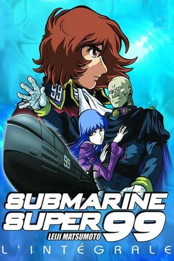 Poster of Submarine Super 99