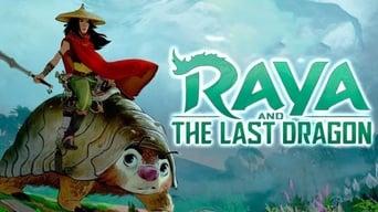 Рая та останній дракон (2021)