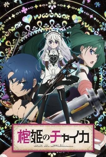 Poster of Hitsugi no Chaika