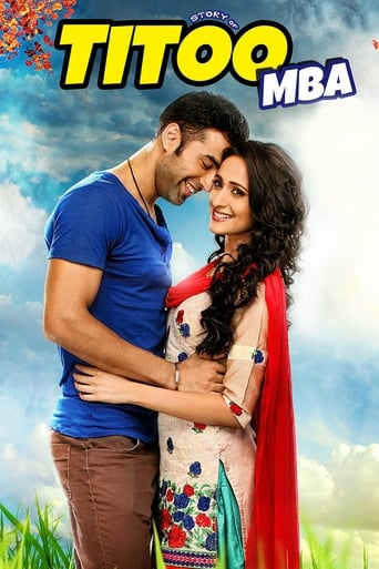 Poster of Titoo MBA