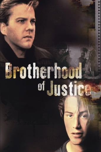 Poster of The Brotherhood of Justice