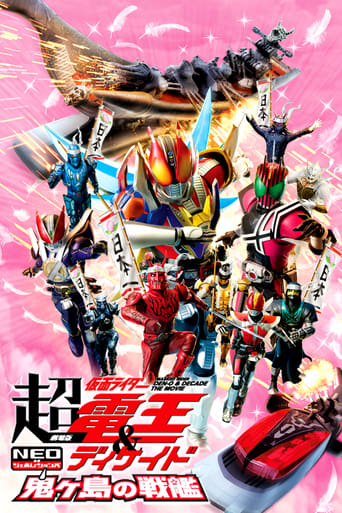 Poster of Cho Kamen Rider Den-O & Decade NEO Generations: The Onigashima Warship