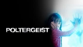 Полтерґейст (2015)