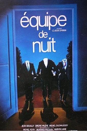 Poster of Équipe de nuit