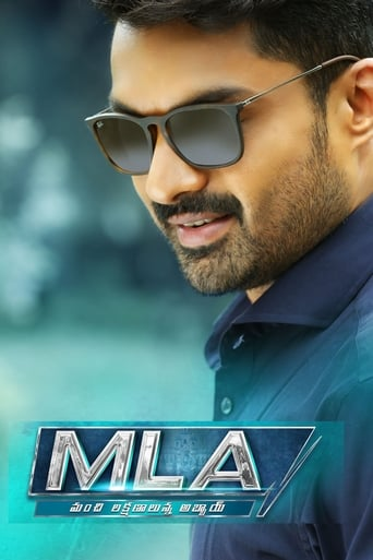 MLA (Hindi Dubbed)