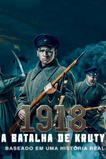 Kruty 1918 - Poster