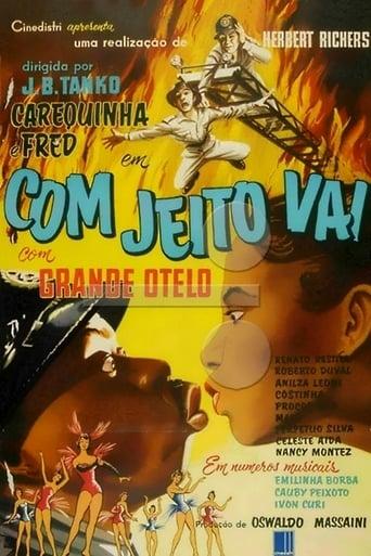 Poster of Com Jeito Vai