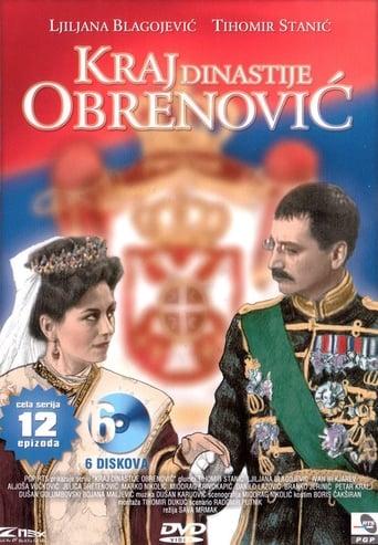 Kraj Dinastije Obrenović