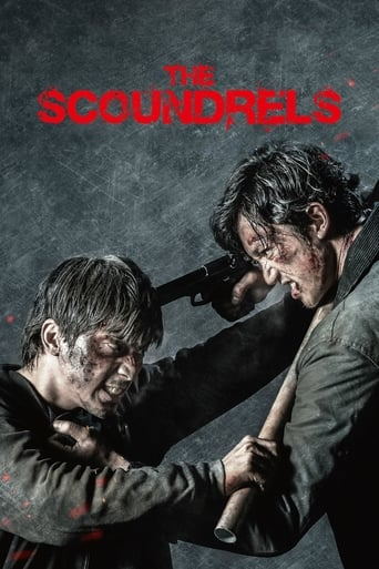 The Scoundrels Movie Poster