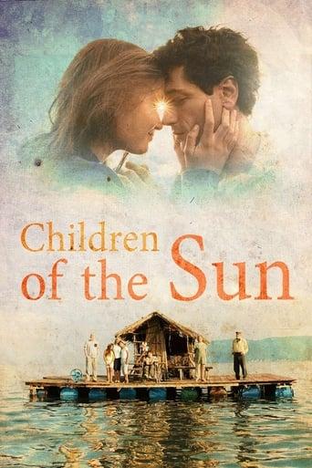 Деца на сонцето