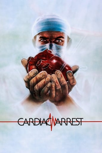 Poster of Cardiac Arrest