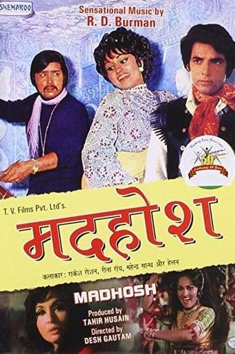 Poster of Madhosh
