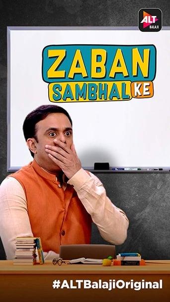 Capitulos de: Zaban Sambhal Ke