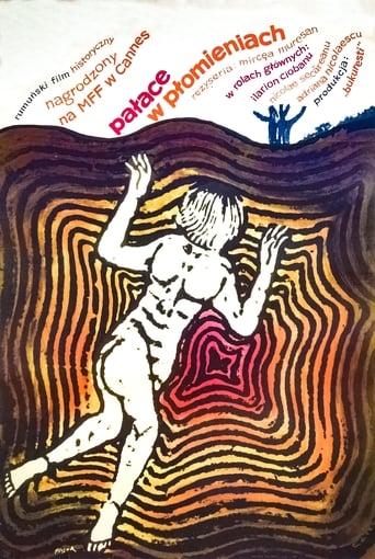 Poster of Răscoala