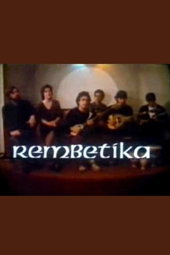 Poster of Rembetika