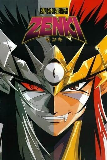 Poster of Zenki
