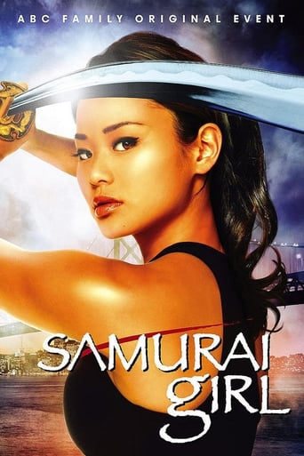 Poster of Samurai Girl