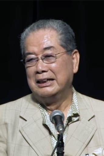 Image of Tōru Ōhira