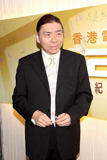 Image of Patrick Lung Kong