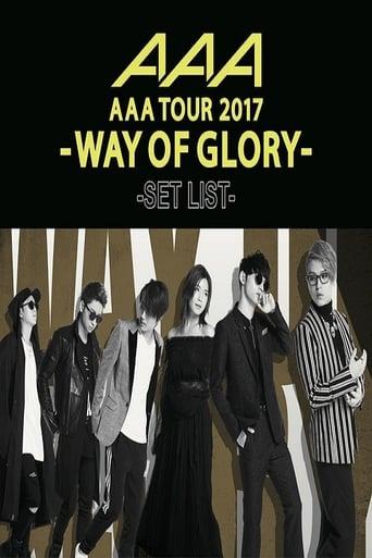 AAA DOME TOUR 2017 -WAY OF GLORY-