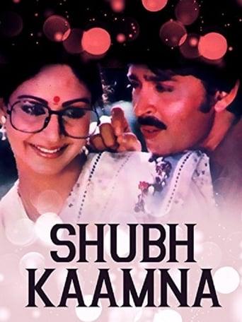 Watch Shubh Kaamna Online Free Putlocker
