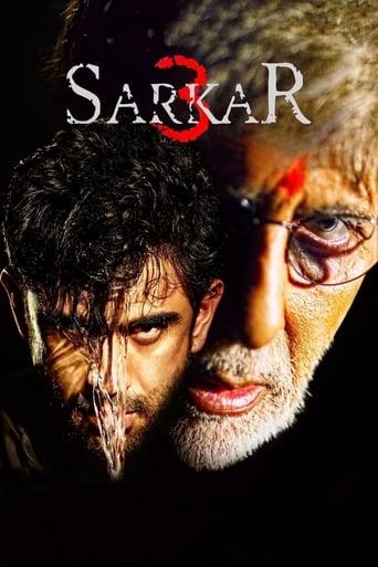 Sarkar 3 2017