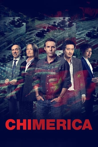 Poster of Chimerica