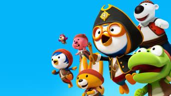 Пінгвінчик Пороро: Пірати острова скарбів (2019)
